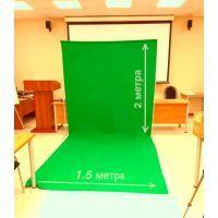Зелёный фон для съемки Green со СТОЙКОЙ