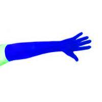 Перчатки хромакей Синие