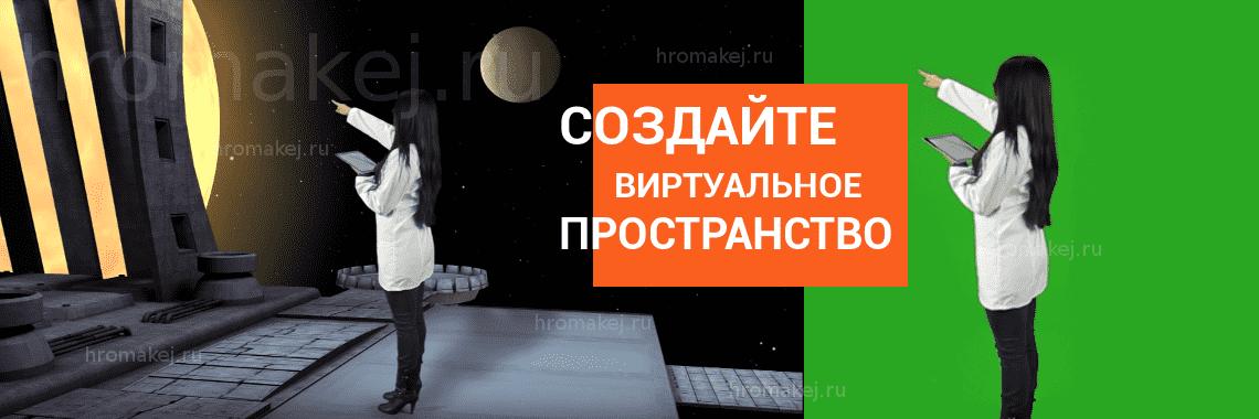 skolko-stoit-hromakej-zelenyj-1140x380